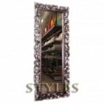 Зеркало большое (серебро)
