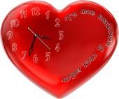 """Часы """"Сердце 1"""""""