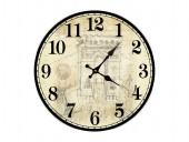 """Настенные часы """"Арка"""""""