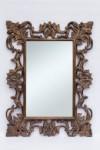 "Зеркало ""Авила"""